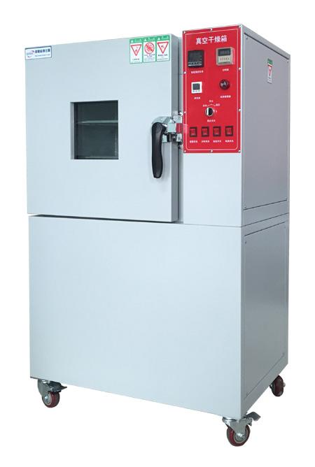 小型真空干燥机实验室专用-小型真空干燥机价格-小型真空干燥机
