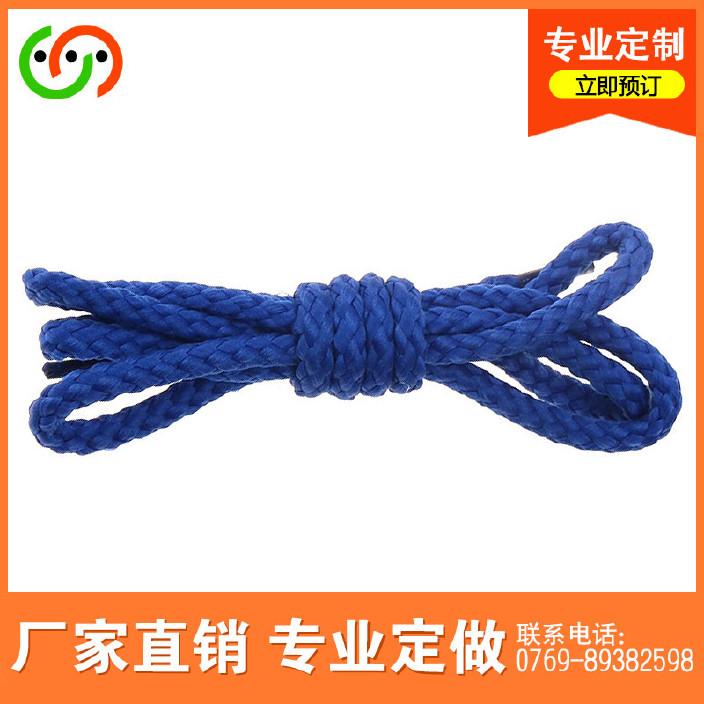 厂家直销 绳子彩色八股扭绳涤纶手提绳各色批发来样定制图片