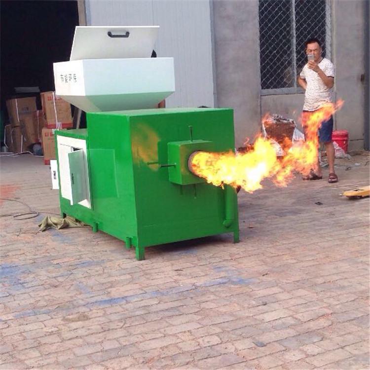 生物质燃烧机 生物质燃烧机价格 生物质燃烧机厂家
