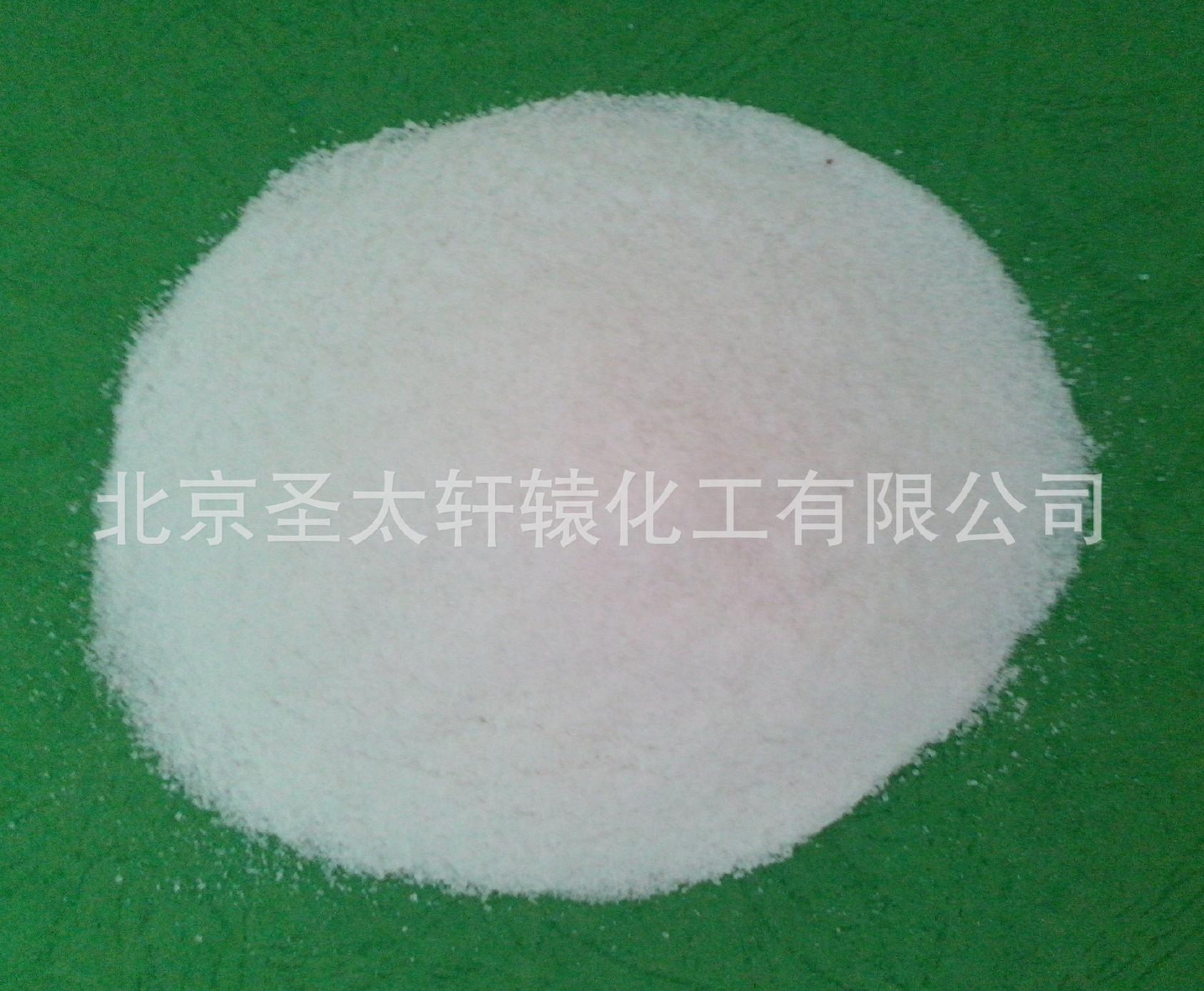 厂家直销 除冰道路融雪剂 低温融雪剂 工业级二水氯化钙示例图35