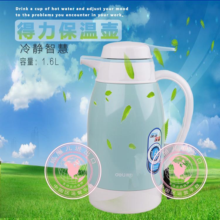 批发得力8964时尚真空保温壶 热水瓶 不锈钢金属外壳 1.6L大容量