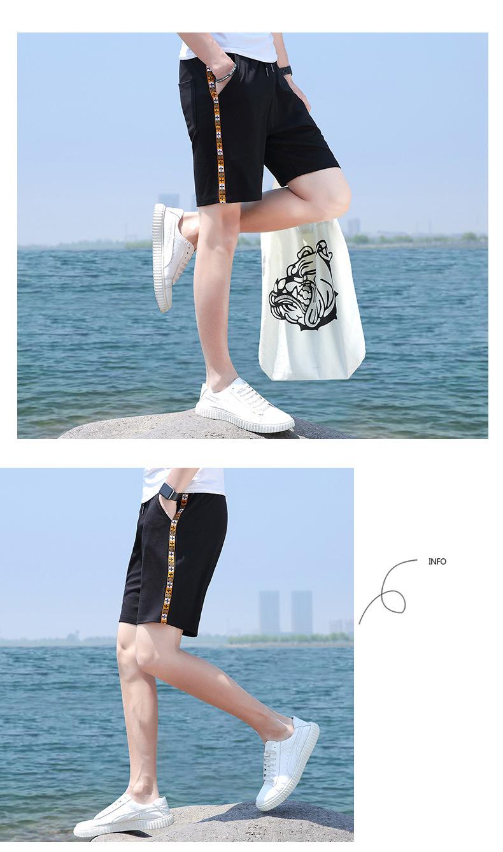 夏季男士短裤 中国风运动速干弹力沙滩裤 透气修身五分裤示例图13