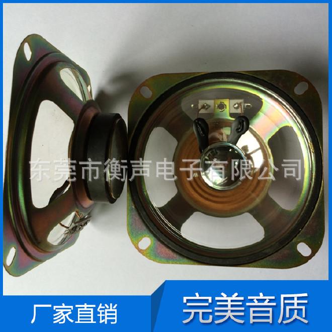 衡聲廠家供應4寸防水喇叭,兒童搖搖車揚聲器