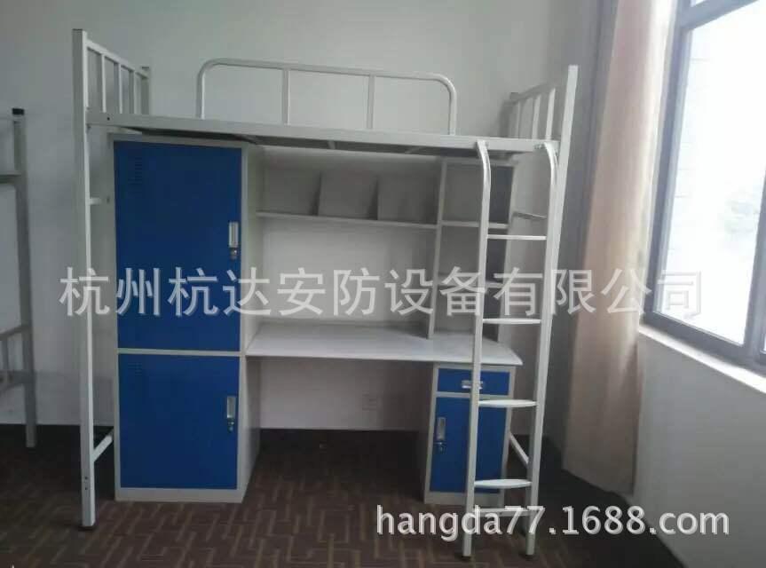 厂家供应学校宿舍双层床定做钢制部队上下公寓床质保5年示例图2