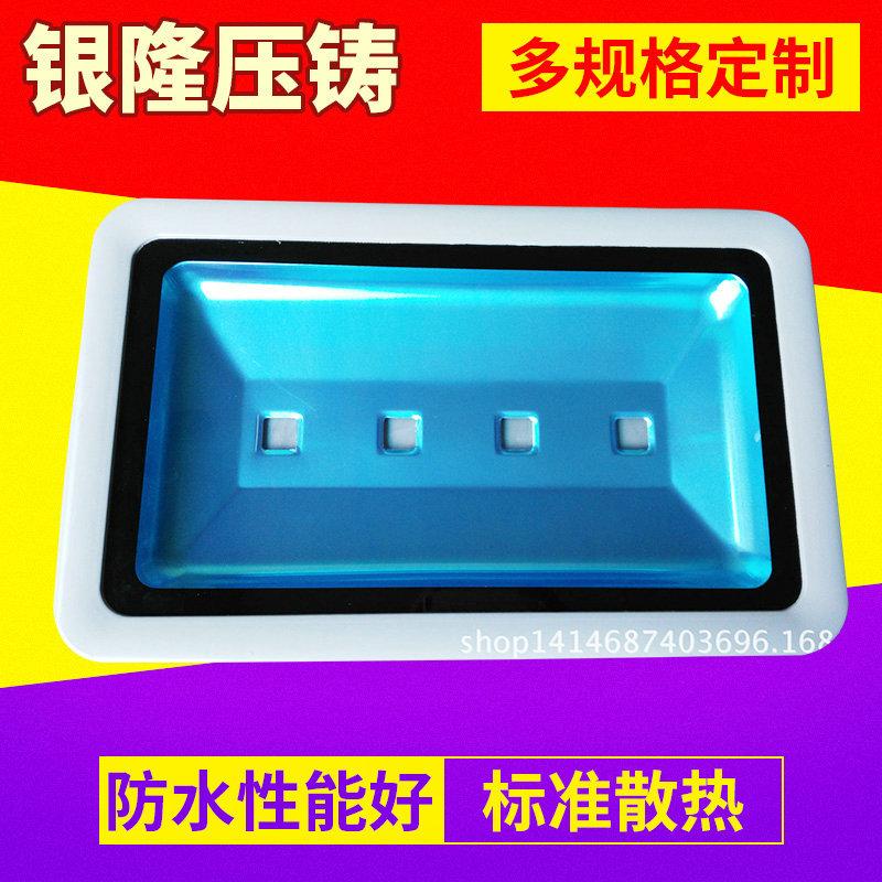 标准散热LED 大功率四头200W五头250W投光灯外壳套件泛光灯外壳