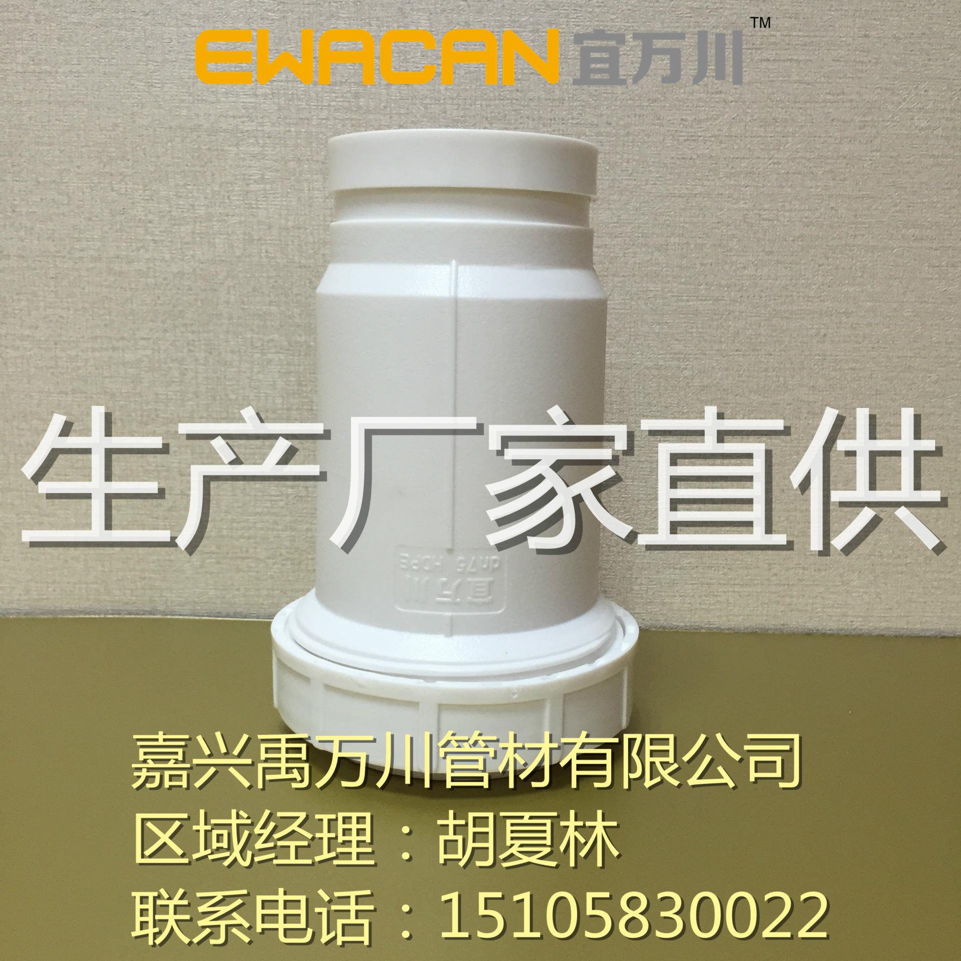 直供沟槽式HDPE超静音排水管,PVC转换接(厂家),HDPE 静音管示例图1