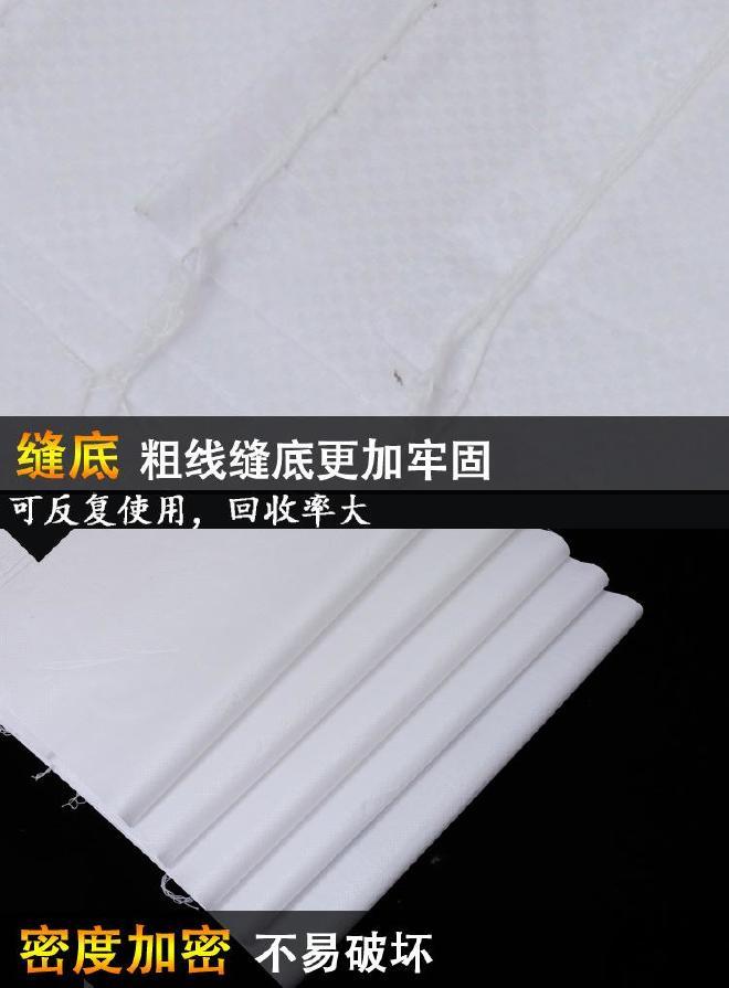 大米包�b袋批�l40*70白色��原因袋30斤大米袋15公斤�Z食打包袋定做示例�D13