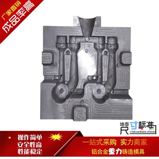 坤泰鑄造模具 球墨鑄鐵模具 五金模具 模具加工廠家直銷