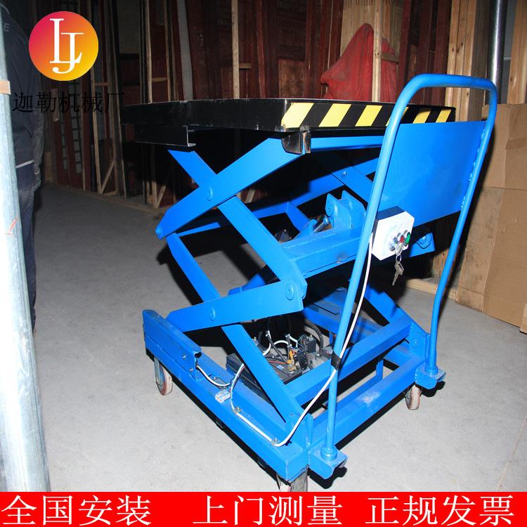 厂家供应1-3米液压式小推车 手动式小推车质保一年