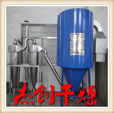 供应炭黑离心喷雾干燥机 炭黑喷雾干燥机 高速离心喷雾干燥机图片