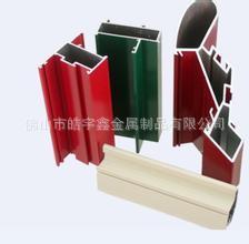 佛山生产厂家工业铝异型材 电器配件 家具配件 滑块配件加工定制 非标铝型材定制