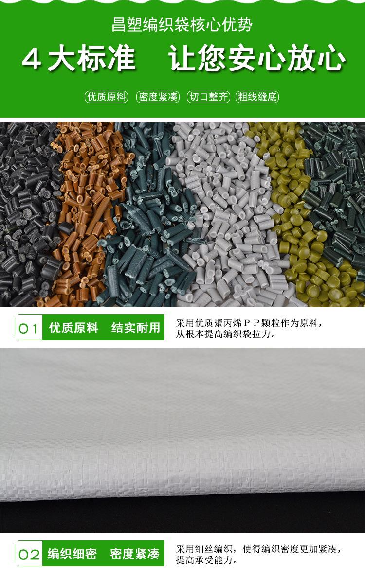 �S家直�Npp塑料�F白色中厚��袋批�l覆膜彩印蛇皮袋大�打包袋示例�D7