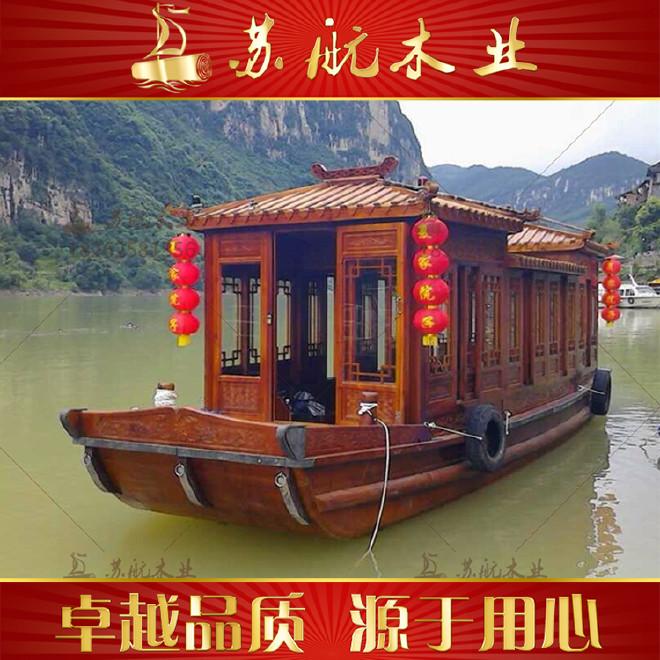 贵州观光船生产厂家 仿古观光旅游船 电动画舫船
