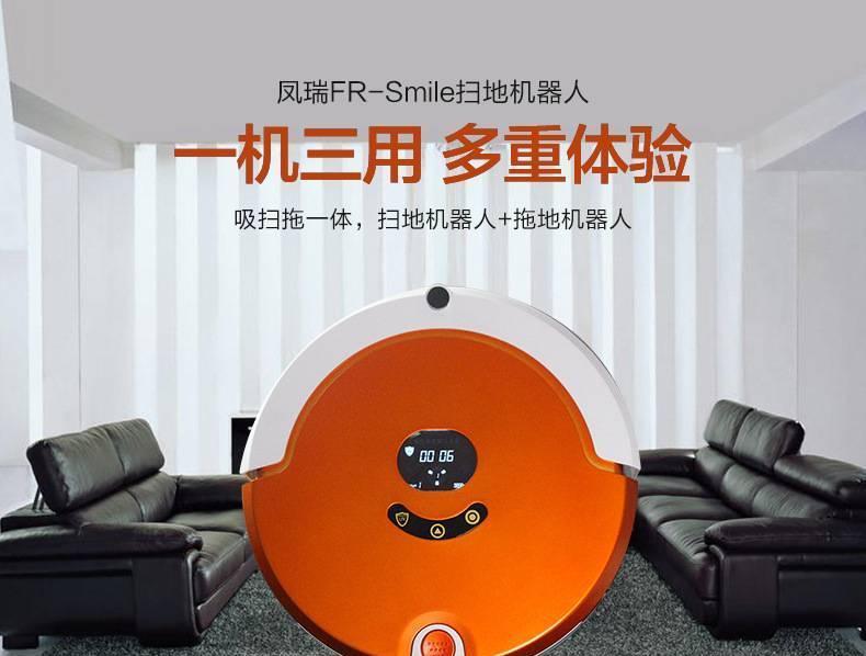 智能扫地机器人全自动充电迷你清洁家用吸尘器一体机示例图2