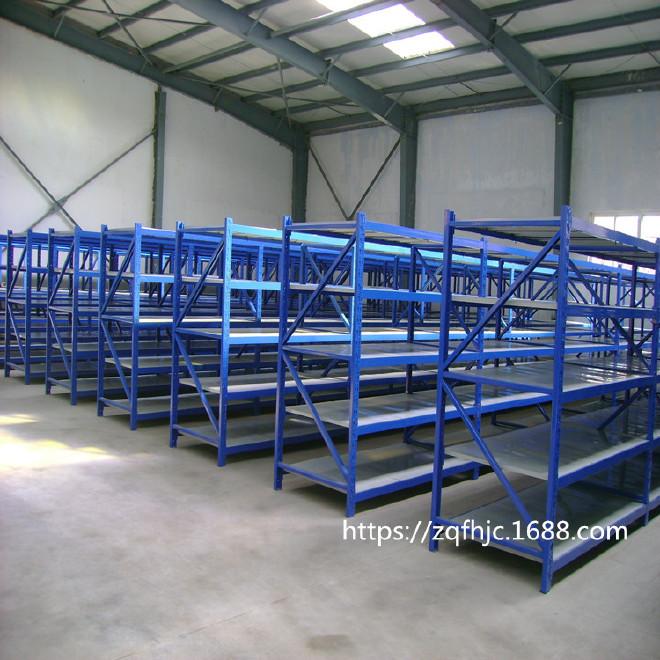 貨架倉儲家用倉庫置物架鐵架子多層貨物架子多功能展示架自由組合