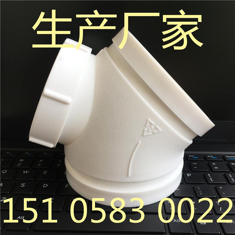 HDPE沟槽式排水管,ABS卡箍,高密度聚乙烯,PE沟槽排水管,厂家示例图2