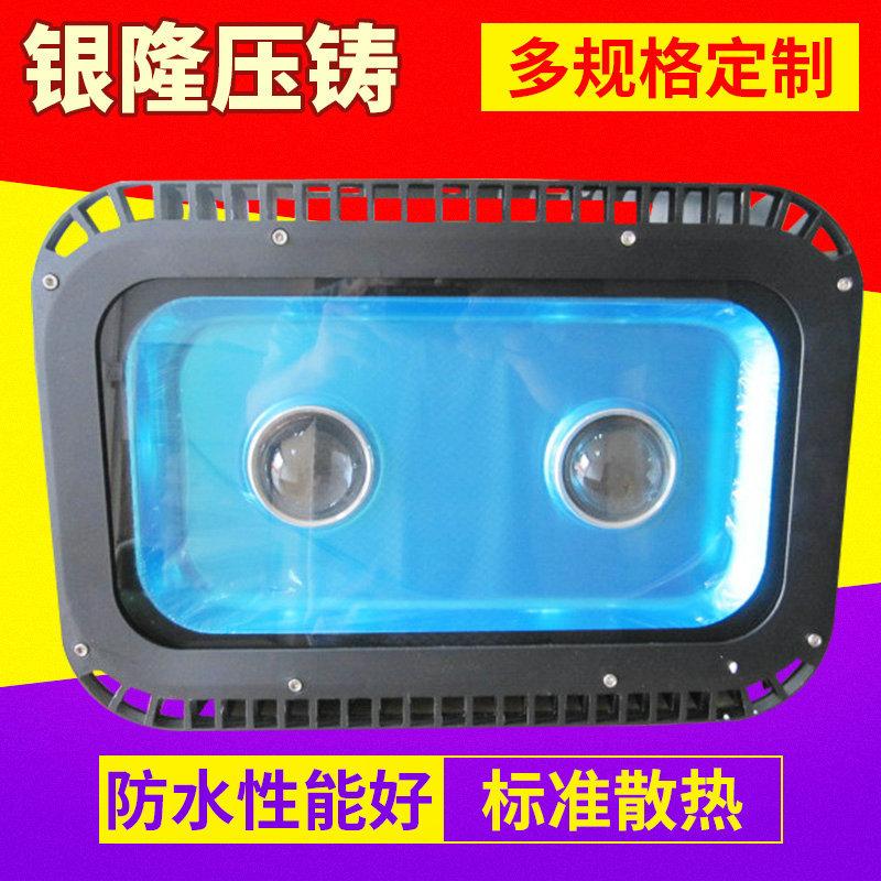 新款標準散熱大功率LED 大功率160W-200W投光燈外殼  泛光燈外殼