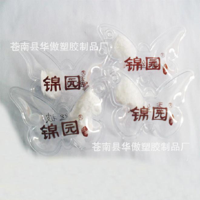 厂家直销PVC羽绒蚕丝被充气标
