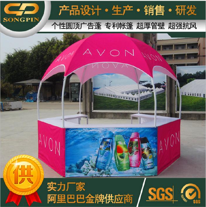 广告帐篷六角蓬定制商品促销展台广告展览展销柜户外展示用品器材图片