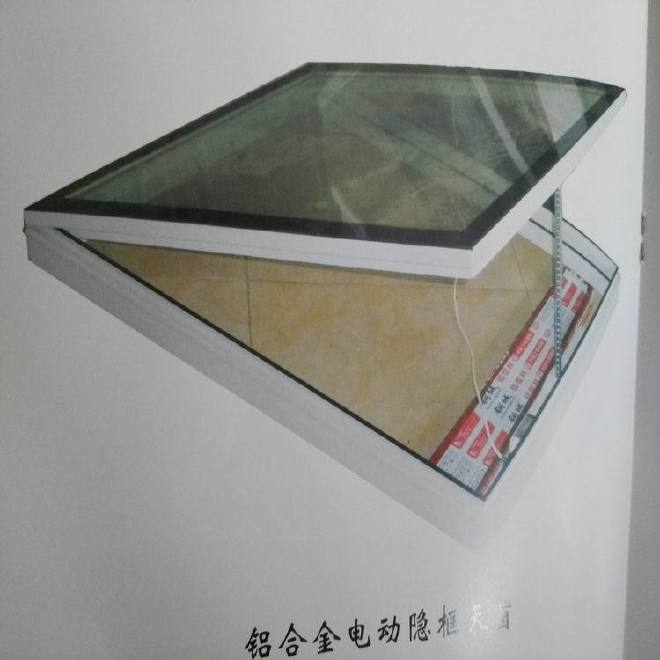 厂家直销屋顶阳光房手动天窗电动天窗 屋顶天窗 电动采光排烟天窗图片