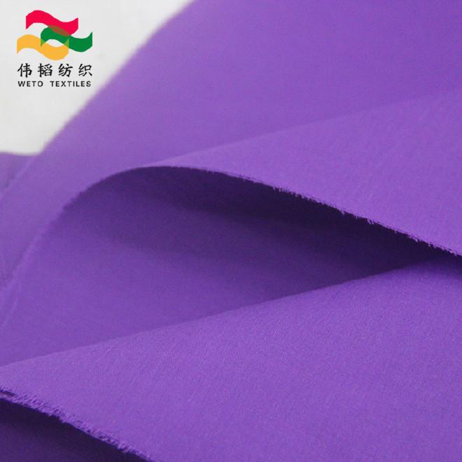 現貨直銷 工裝布 口袋布 包邊布 9672 4545 TC布 質量保證圖片