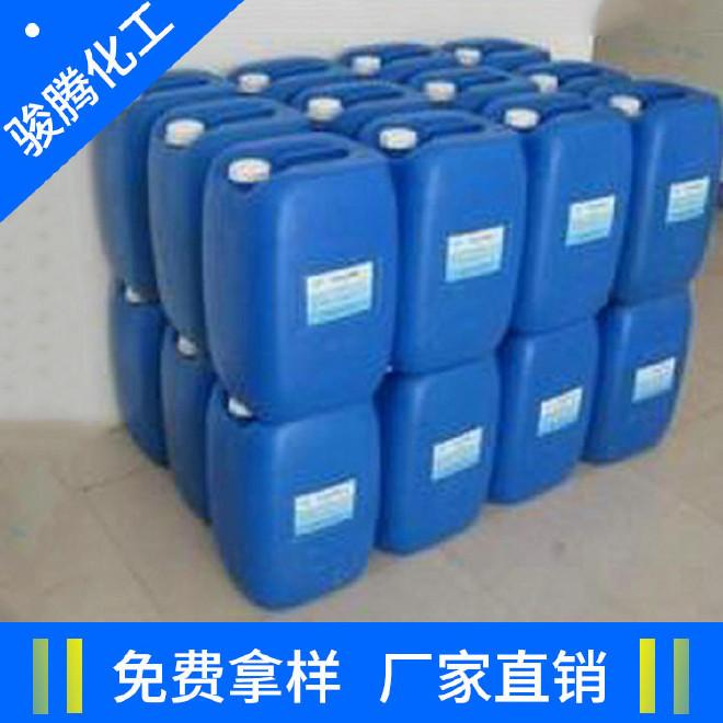 批发零售  优质 高含量 硅酸锂 水溶液 工业级 质量保证