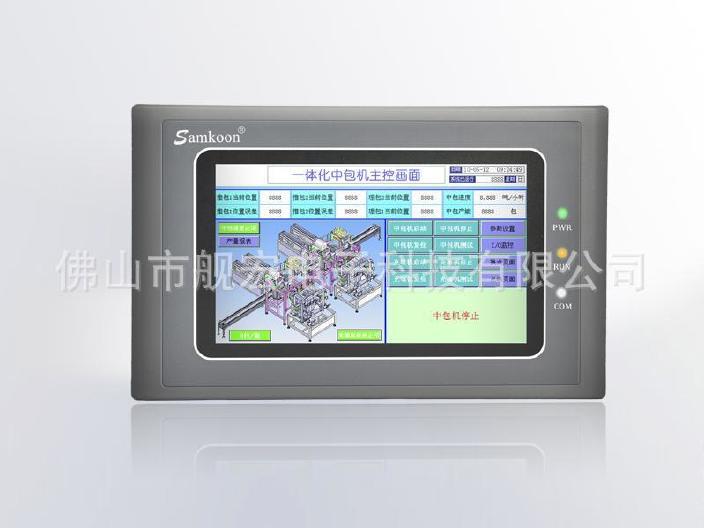 顯控人機界面SA-5.7A觸摸屏 國產5.7寸人機界面