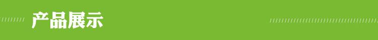 供應幼兒園專用加密仿真草坪 足球場草坪 樓頂綠化草坪示例圖4