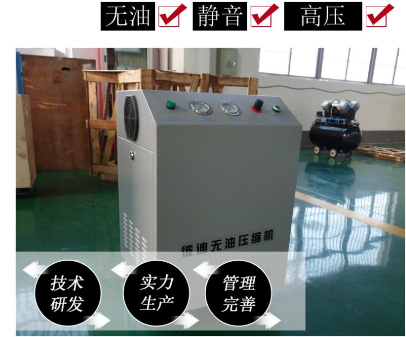 彼迪生產 上海無油無水空壓機BDX1501Q 靜音無油空壓機
