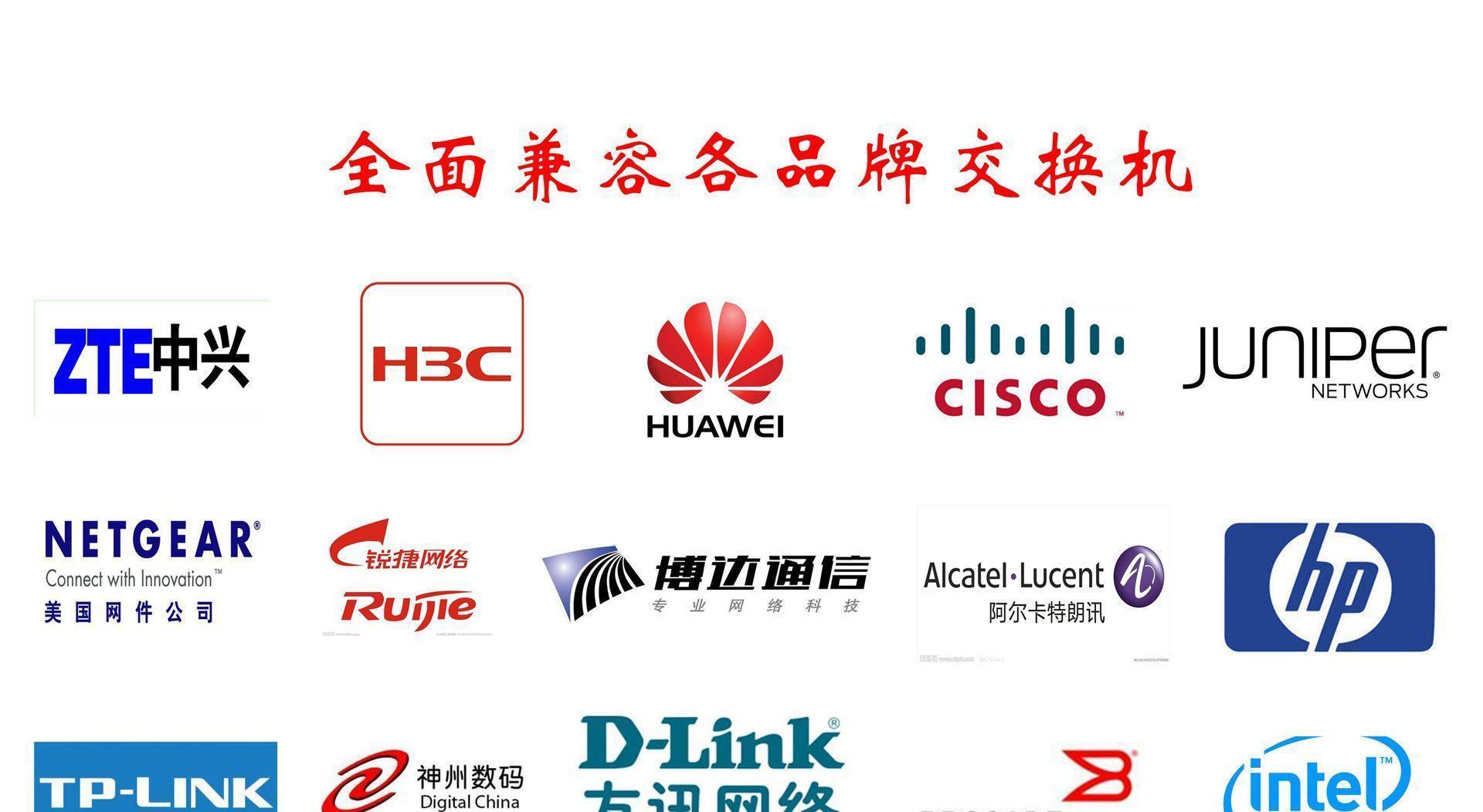 亿通物业logo设计图