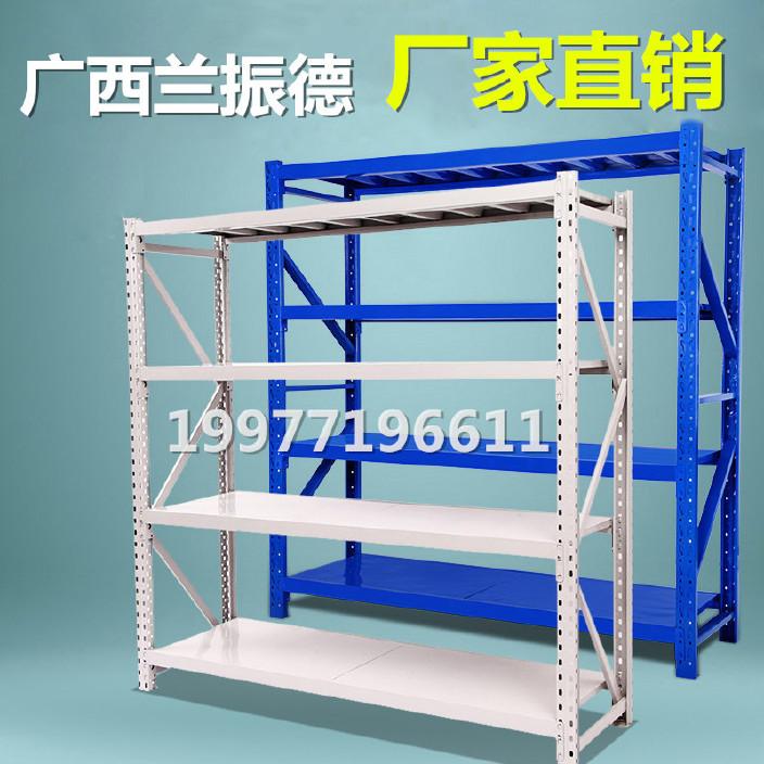 輕型倉儲貨架輕型庫房貨架儲藏室貨物架子標準多層家用小倉儲架子