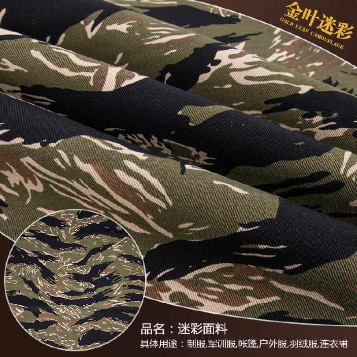现货 453-3 全棉纱卡斜纹虎纹迷彩面料 制服军训服工装面料图片