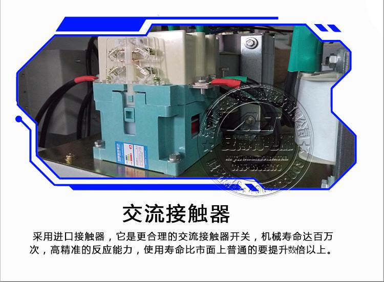 安博特供西门子1.5T核磁共振专用三相无触点交流稳压器ZBW-120KVA示例图19