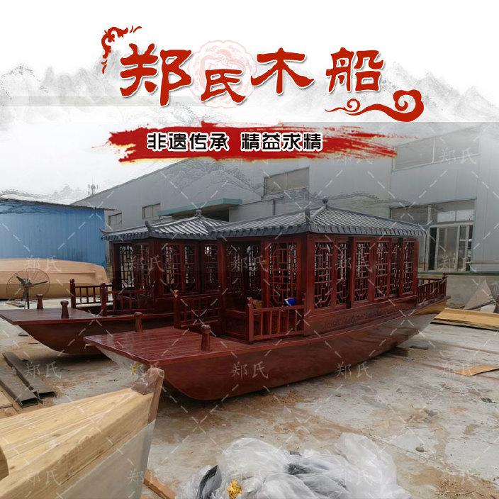 廠家直銷單亭小畫舫  水上交通觀光小畫舫  手工制作可定制  畫舫船