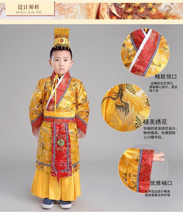 六一儿童演出汉服男童古装演出服 唐龙唐朝太
