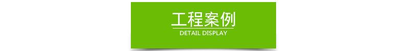 植草袋厂家 滨丰护坡专用植生袋 广东草种植生袋 绿色护坡袋 环保绿化植生袋示例图15