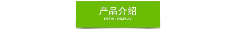 滨丰护坡 生态袋厂家直销护坡生态袋、绿色生态袋、植生袋、植草毯、植被垫示例图3
