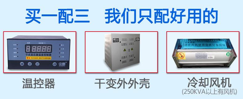 scb10-630kva干式变压器 三相全铜 环氧树脂型 现货直销货到付款-创联汇通示例图3