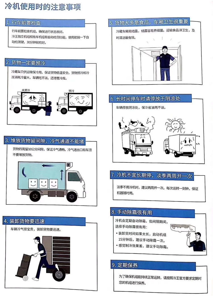 新款国六3米多冷藏车配置_跃进小型冷藏车厂家现车等您来提!示例图13