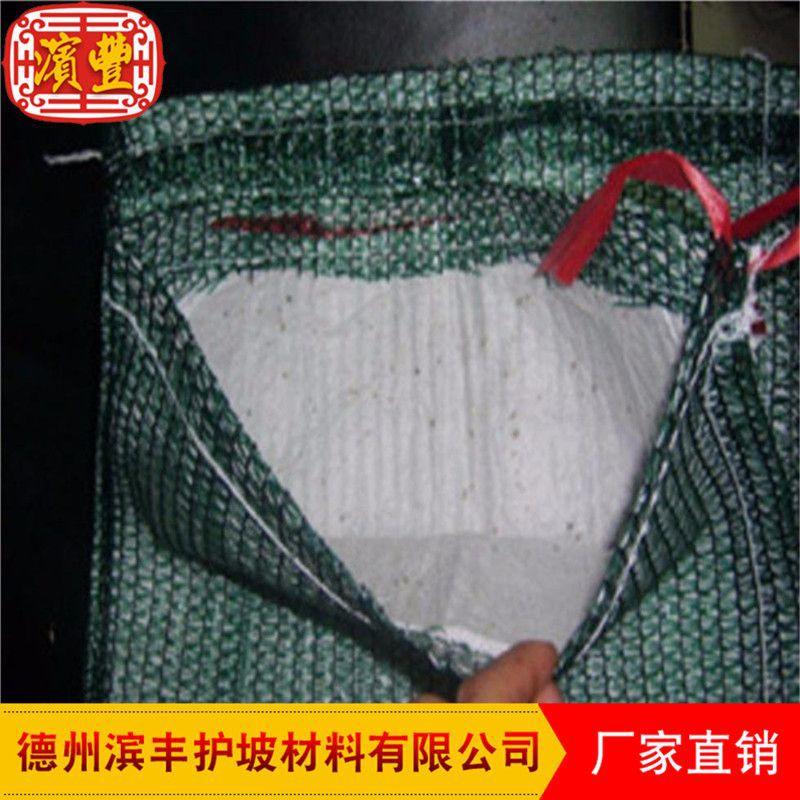 植草袋厂家 滨丰护坡专用植生袋 广东草种植生袋 绿色护坡袋 环保绿化植生袋示例图12