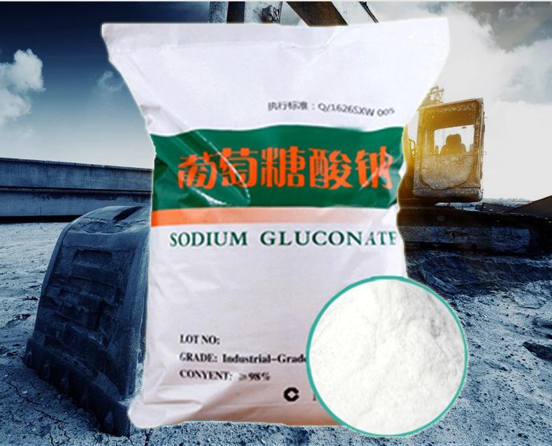 葡萄糖酸钠工业葡萄糖酸钠 98%高含量葡萄糖酸钠 现货直销示例图6