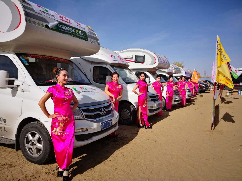 乌鲁木齐市房车露营地 ?#20449;?#23432;信 新疆运通行国际旅游服务供应