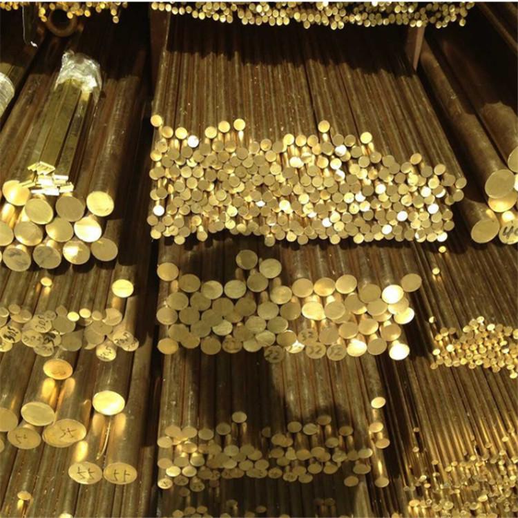 日本C2100焊接黄铜棒,进口五金机械黄铜棒示例图1
