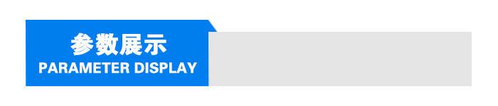 弘鑫水利 定制钢闸门 渠道钢闸门 平面型钢闸门示例图2
