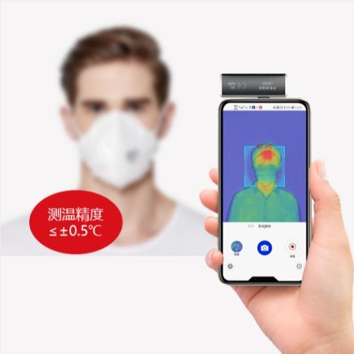 人体测温仪高德热成像测温仪CB360手机测温宝