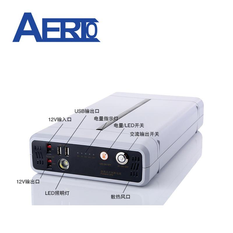移動便攜式電源1000w 便攜式移動電源1000VA 艾亞特/AERTO便攜式電源移動電源