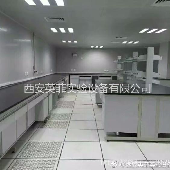漢中實驗臺廠家