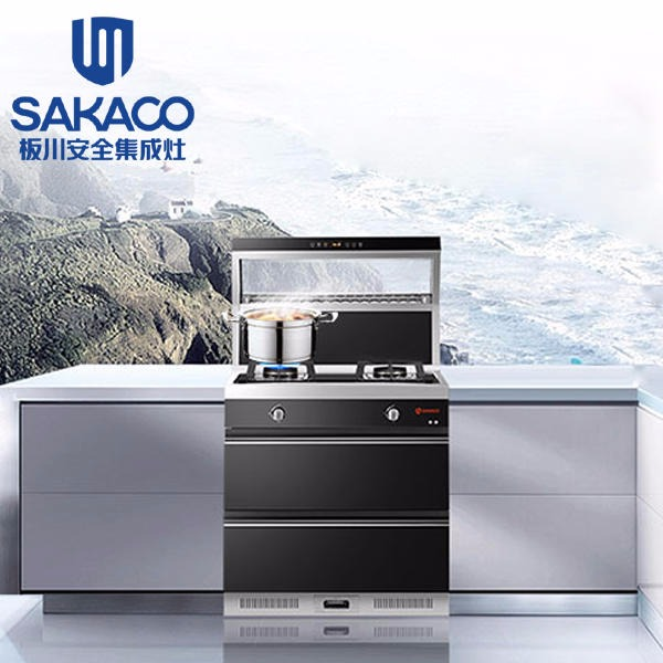 sakaco板川 集成灶一线品牌 排名前十的集成灶, 酷派K30系列