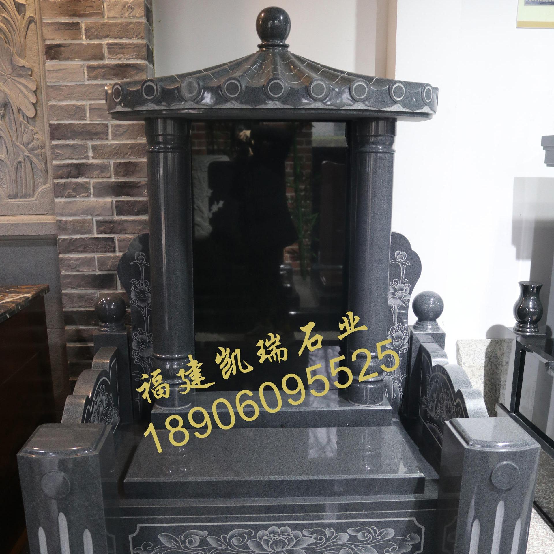 贵州墓碑高档豪华墓碑艺术雕刻墓碑家族碑厂家直销批发订做