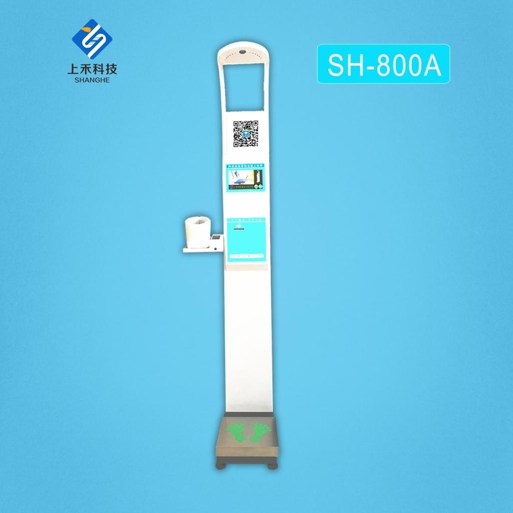上禾科技SH-800A互聯身高體重血壓心率測量儀,數碼身高體重測量儀,健康體檢一體機,語音播報自動打印